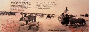 Letter-from-Gulaggh-grandfather-Voldemar-in-Vorkuta-25+5